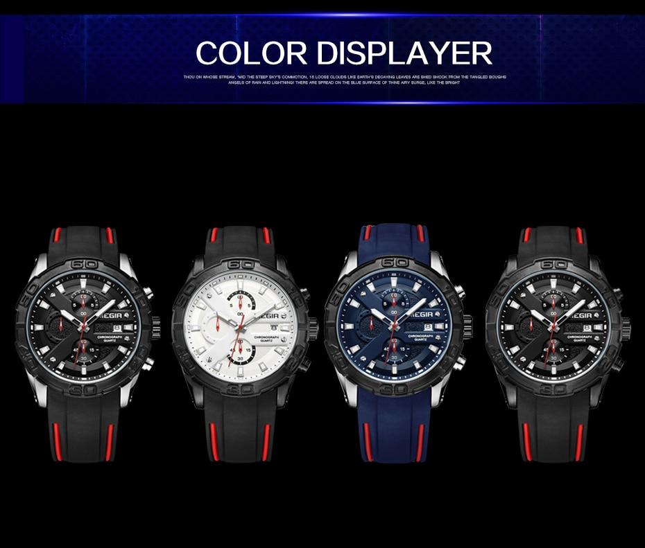 MEGIR Men Watches Analog Quartz Wristwatch Waterproof Sport Chronograph Silicone Military Watch Men Auto Date Relogio Masculino