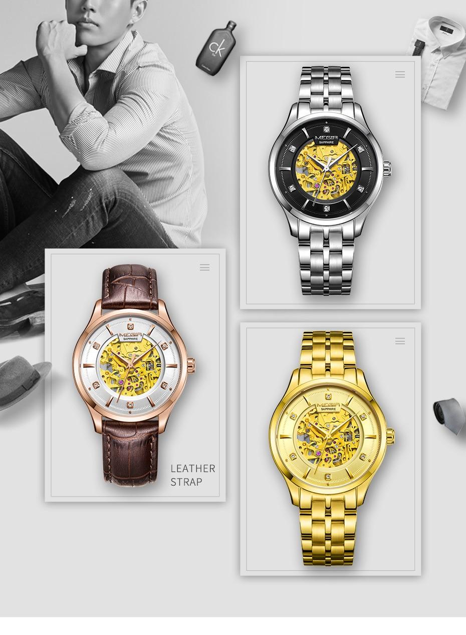 MEGIR Automatic Mechanical Watch Top Brand Luxury Skeleton Men Watches Leather Business Wristwatch Clock Montre Homme Relogios